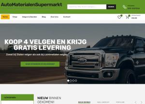 AutoMaterialenSupermarkt